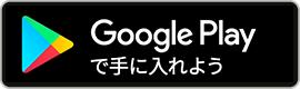 Jidmoアプリ